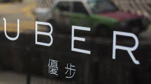 Why Didi Chuxing bought Uber Chines business